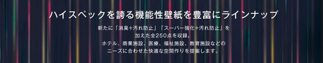 kabegami_setsumei.jpg